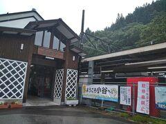 私は逆方向、 ドライブして小谷(おたり)方面へ。 ここから、糸魚川駅間はJR西日本になる。