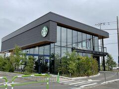 そばの後は、スタバでカフェタイム。釧路鶴見橋店は日本で一番シアトルに近い店舗ということで、リージョナルランドマークストアにも認定されています。