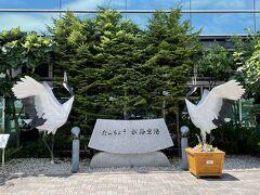 さあ、夏季休暇の始まりです。北海道は涼しいですねえ。