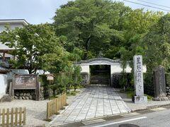 次にやってきたのは興禅寺。 臨済宗のお寺です。