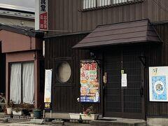 清美食堂 に到着。  秋田市高陽幸町1-31   職場から近いのに 行けてない食堂。夜は常連客がたくさんの居酒屋。