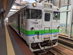 外食時間が不要になったため、出発を早めて帯広12時24分発、釧路15時27分着の根室本線各駅停車で移動することに。