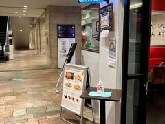 セガフレード・ザネッティ・エスプレッソ 東京オペラシティ店