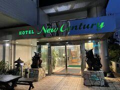レンタカーを借りて、沖縄市に向かって、胡屋十字路そばのホテルにチェックインしました!