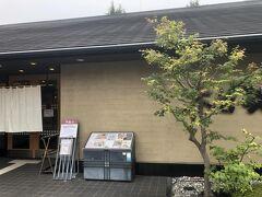 本日のランチは宝塚の「木曽路」で頂きます。  スーパーや神戸屋と同じ場所で、前から気になっていたお店です。 1950年名古屋で創業のお店で、木曽路の他素材屋や、じゃんじゃん亭や不動産業等を営んでいる企業のようです。