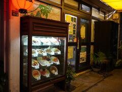一度来てみたかった三笠。 24時間オープンの沖縄家庭料理屋さん。 宣言下の今は、20:00時まで。