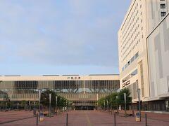 旭川駅北口 1番バス乗り場に10:30集合です