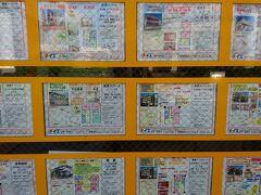 山万独占管理による影響もあるのか賃貸物件はやや高めの傾向あり、最寄駅は京成電鉄ユーカリが丘駅となります。 特急は通過ですが、快速以下は停車します。