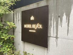 雨の中、ちょっと迷ってホテルに到着。 ホテルリソル秋葉原
