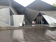 【ブランジェ浅野屋】 バイバス沿いにある、千住博美術館です。 今回は美術館ではなく、こちらの敷地内にある、ブランジェ浅野屋へ。