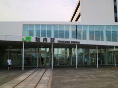 日本最北端の駅、稚内駅に到着