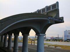 北防波堤ドーム 高さ約14メートル、長さ427メートルで、昭和6年から5年かかって完成 樺太航路の桟橋