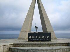 観光客に人気の観光スポット 日本最北端の碑がある宗谷岬