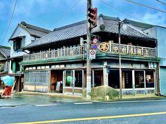 中村屋商店