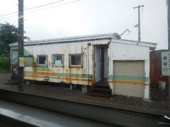 本中小屋駅。 本屋さんみたいな駅名ですね。  駅舎は北海道名物の貨車駅舎。