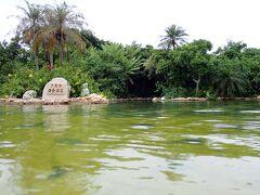 さて、この日は黄金温泉で温まります とは言っても 水着で入るプールはぬるくて温まりません