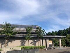 今回も起点は箱根ビジターセンター。