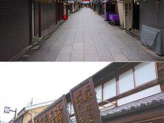 金町から一駅で柴又です。  柴又駅を降りて参道を柴又帝釈天に向かいます。 平日だからなのか、夕方だからなのか、このご時世だからなのかはわかりませんが、16:00を過ぎたばかりにもかかわらず参道は静かです。 店もほとんど閉まっておりかなり寂しいです。 高木屋[https://www.takagiya.co.jp/]はかろうじて開いていたのですが、名物の草だんごは売り切れのようでした。残念。