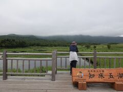 この日はどんよりとした曇り空。知床連山を観ることはできませんでした。