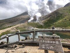 硫黄のにおいがする ここから山頂に向けて本格的な登山道になるよ