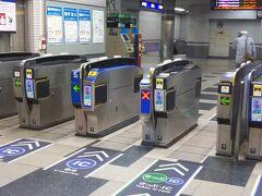 京阪電車 三条駅で地下鉄に乗換です。