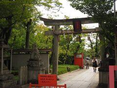 次に車折神社  金運・商売繁盛・良縁・厄除け祈願の神社  http://www.kurumazakijinja.or.jp/