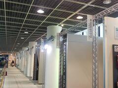 県の企業の技術を紹介する産業科学館では