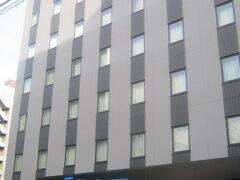 2020年9月30日。  約1,600円で泊まった札幌の高級(?)宿からこの日が始まるザマス。