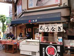こちらの池澤さんの店頭にも美味しそうなものが沢山あります。