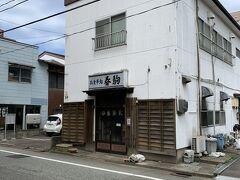 春駒食堂 秋田市中通4-1-34  駐車場は 数台ある市場近くのお店。 リベンジ再訪したい店。