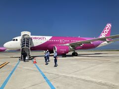 関西国際空港第二ターミナル