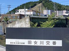 東日本大震災遺構 旧女川交番