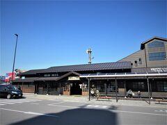 東武鉄道下今市駅です。 https://www.tobu.co.jp/railway/guide/station/info/3211.html
