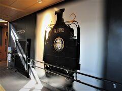 展示館へ向かう通路には、SL復活運転プロジェクトの説明があります。