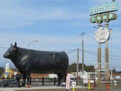 九州一周レンタカーの旅。 福岡ー大分ー宮崎から鹿児島に入りました。 都城市街地から国道10号を鹿児島方面へ15分。 道の駅『四季祭市場』に来ました。