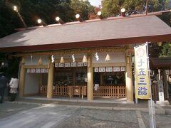 高台にある亀崎城跡から下っていくと、神前神社に到着しました。子どもの神様として知られており、七五三に訪れている家族が大勢いました。