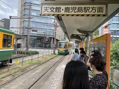 それでも1時間以上空いているので、ちょうどお昼時なので、電車を待つ間に昼食を食べる事にした。 目的の店までは路面電車で向かう事にした。