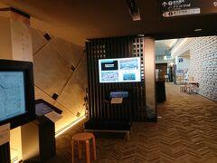 高知歴史博物館。 1階のビデオコーナーで、城下町の歴史をちょこっとお勉強します。