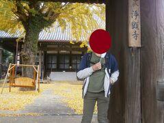 続いて番外札所の東光寺に向かいます。亀崎の街を歩いていると立派なお寺を見かけました。知多四国とは関係のないお寺ですが参拝していくことにしました。
