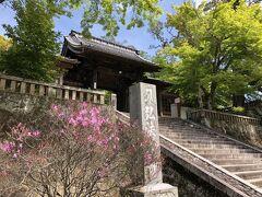 伊豆長岡から修善寺にやってきました。 まずは、修禅寺から。読み方は同じだけど、禅と善で字が違います。 ここは名前のとおり、禅寺です。