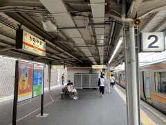 金山駅で下車しました。 ここで東海道本線に乗り換えます。