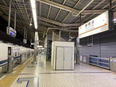 新横浜で下車。 ここからまた青春18きっぷを使います。
