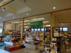四国銘館 海と空 四国のお土産が1か所で買えるショップ。買い忘れはここで解消。