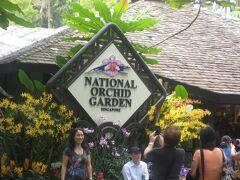 シンガポールのマンダイラン園です。