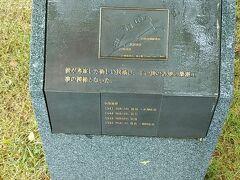 伊藤長右衛門さん。 廣井さんのお弟子さんで、小樽港を造った人(第二期工事)です。