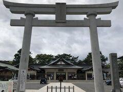 広島護国神社と言うそうです 友人が御朱印をもらいにいってました