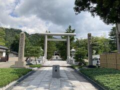 その前に 元伊勢籠神社