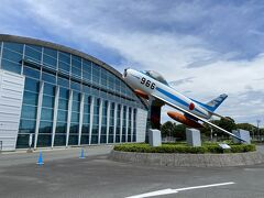 さらに西へ走り、浜松到着。 まずはエアーパークへ。 航空自衛隊に併設された、嬉しい入場料無料の施設。