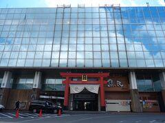 <ここから追記> この後は、ふじっこ号(緑色のバス)にのって富士山駅へ。 赤い鳥居型の入り口が目印だヨ。