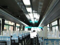 山形駅から蔵王温泉に向かって出発。雨のせいか乗客は4人…